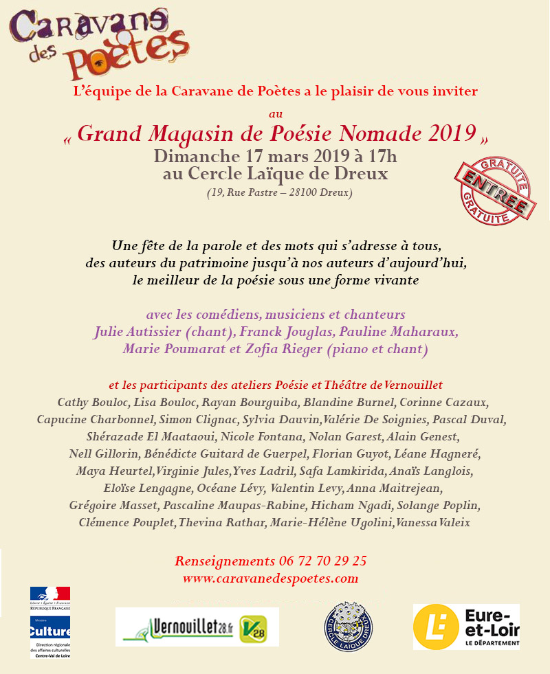 PUB Grand Magasin de Poesie 17 mars 2019